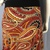 Red/Gold/Ivory Paisley Silky Fabric A-Line Skirt Skims over Hips Adjustable