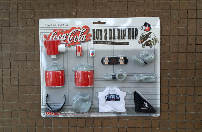 Coca-Cola X Michael Lau (Run 2 Da Hip Hop) Limited Edition Figure - New In