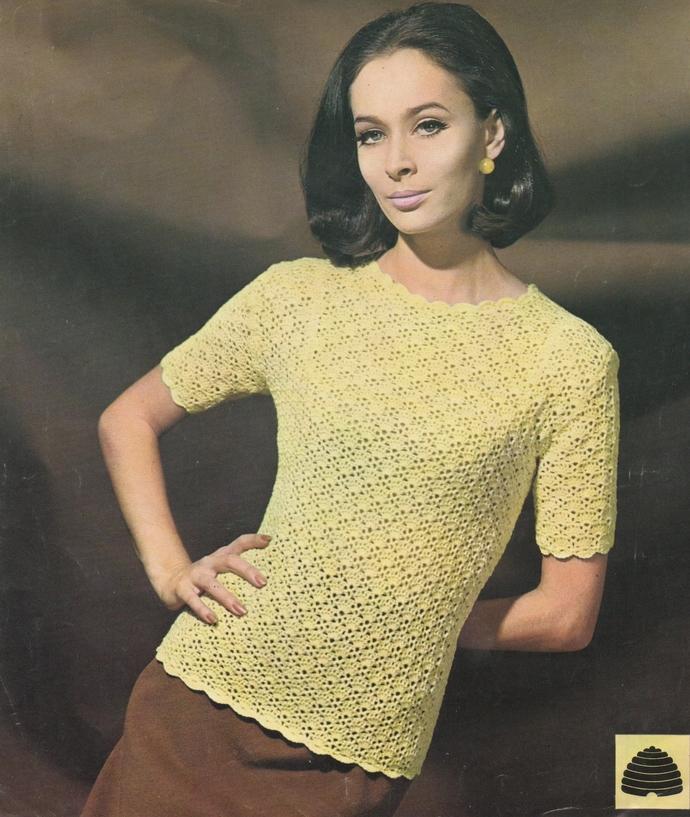 Instant PDF Digital Download Vintage Crochet Pattern to make A Ladies Women's
