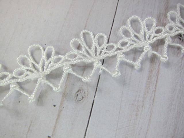 Lace Ornate Embroidered Patchwork Applique Edge Trim - 1 inch White