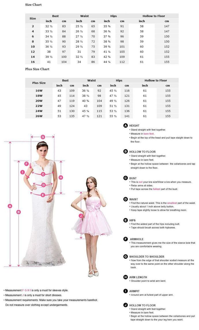 Sexy Deep V Neck Split Side Prom Dresses