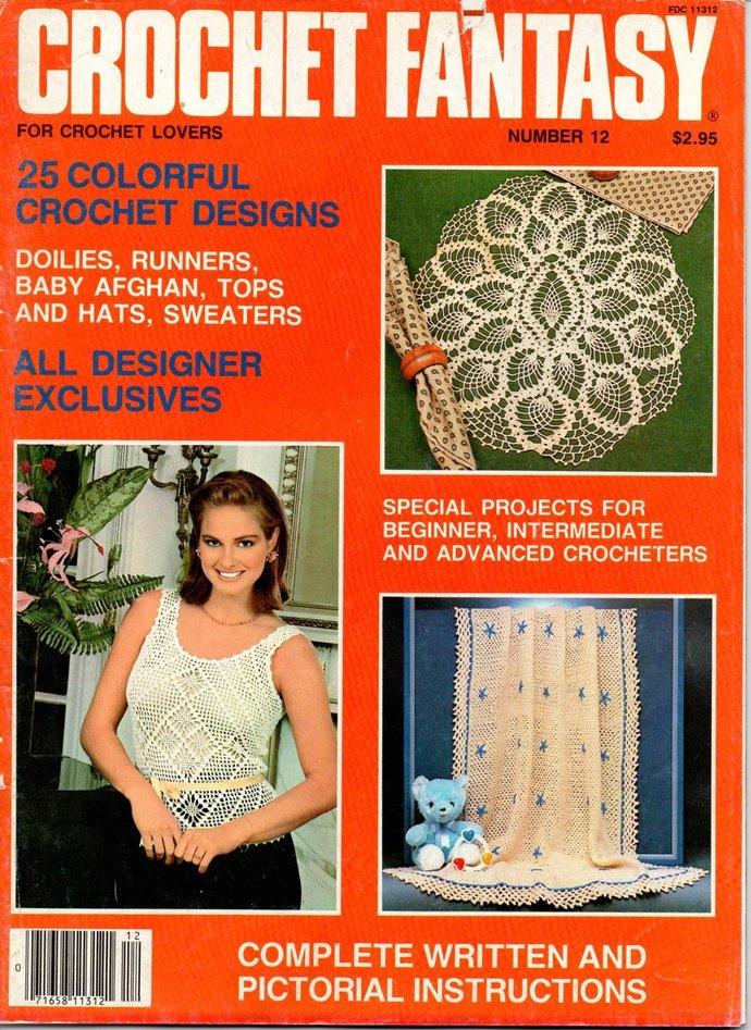 Crochet Fantasy Crochet Pattern Magazine 25 Designs 1984 No 12 Doilies, Runners,