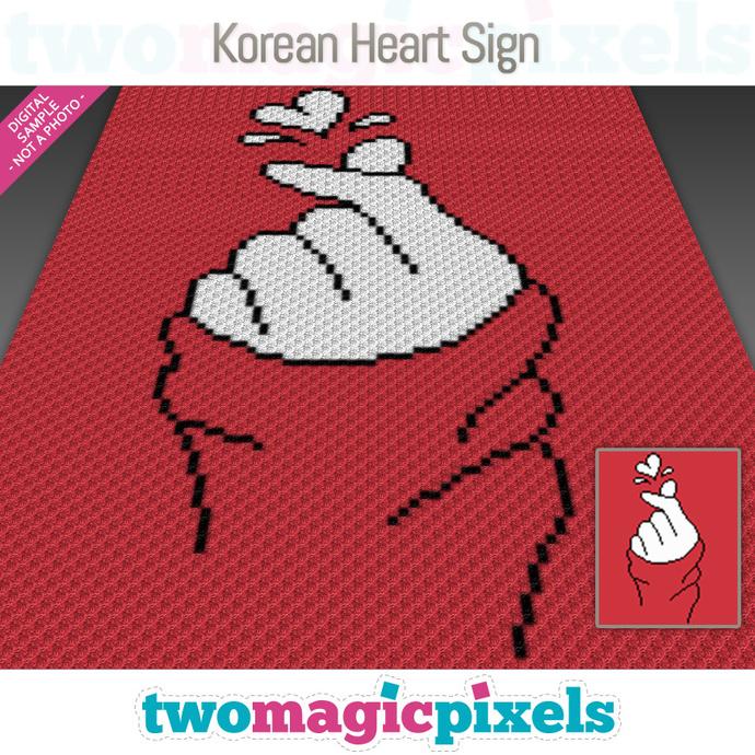Korean Heart Sign crochet graph (C2C, Mini C2C, SC, HDC, DC, TSS), cross stitch;