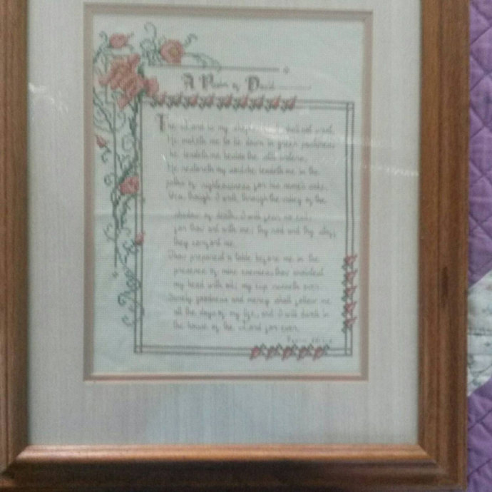 Religious-wall hanging- Psalm of David- 23rd Psalm-counted cross stitch
