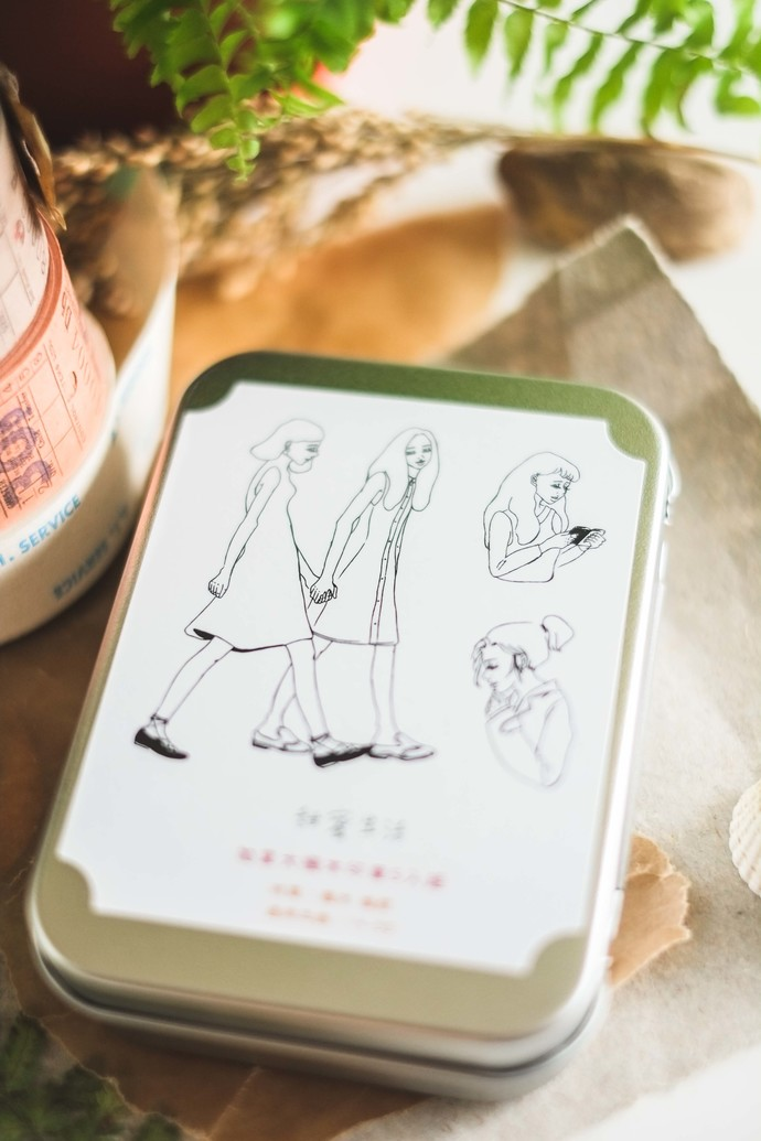 La Dolce Vita wooden stamp set - You & Me - perfect for journaling & happy mail