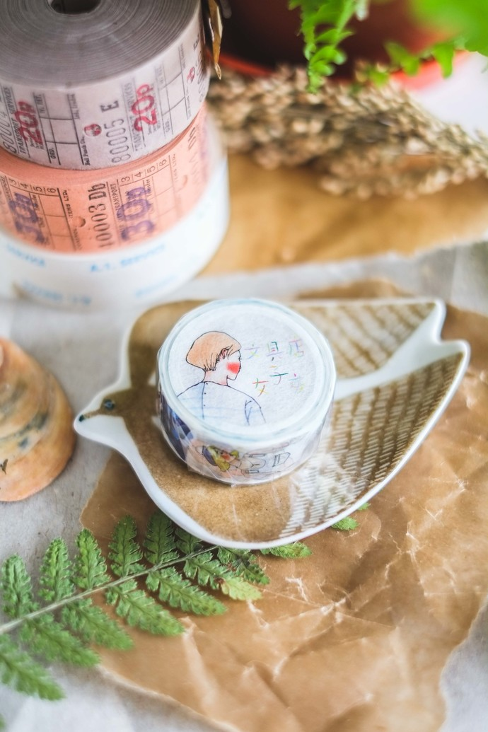 La Dolce Vita washi tape - Bun Gu girls - perfect for journaling & happy mail
