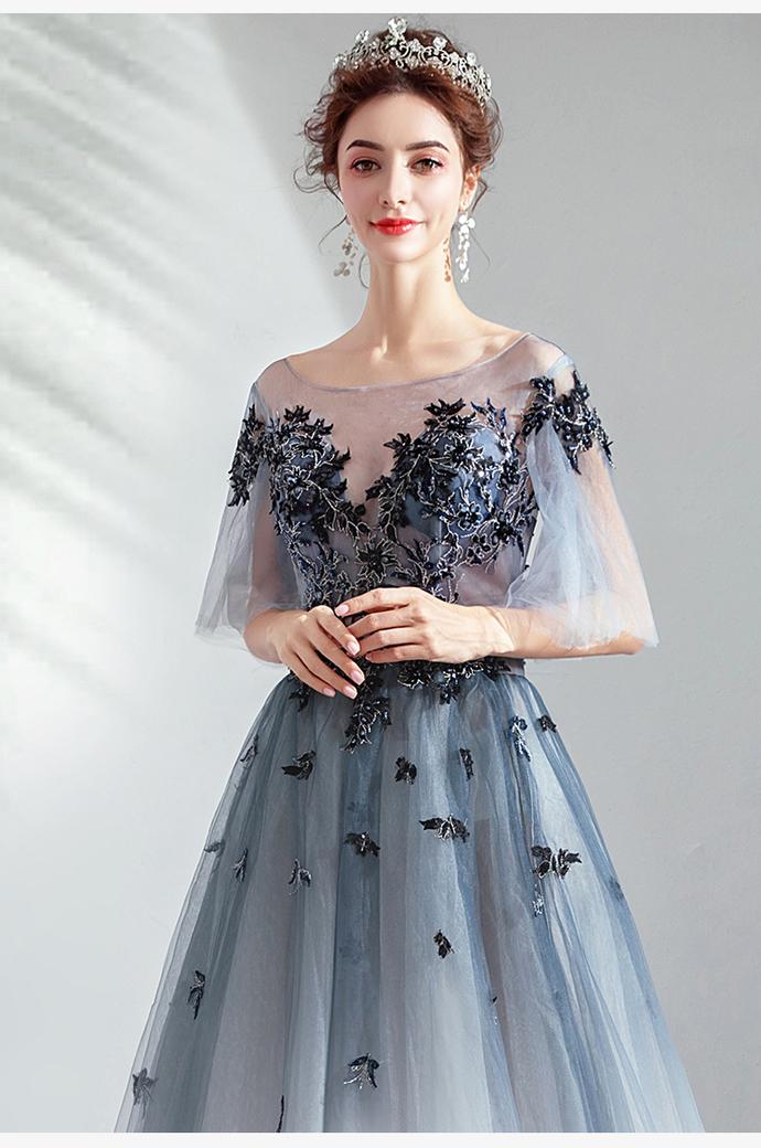 Elegant Fashion Blue Gradation Dinner Annual Meeting Stage Performance Host
