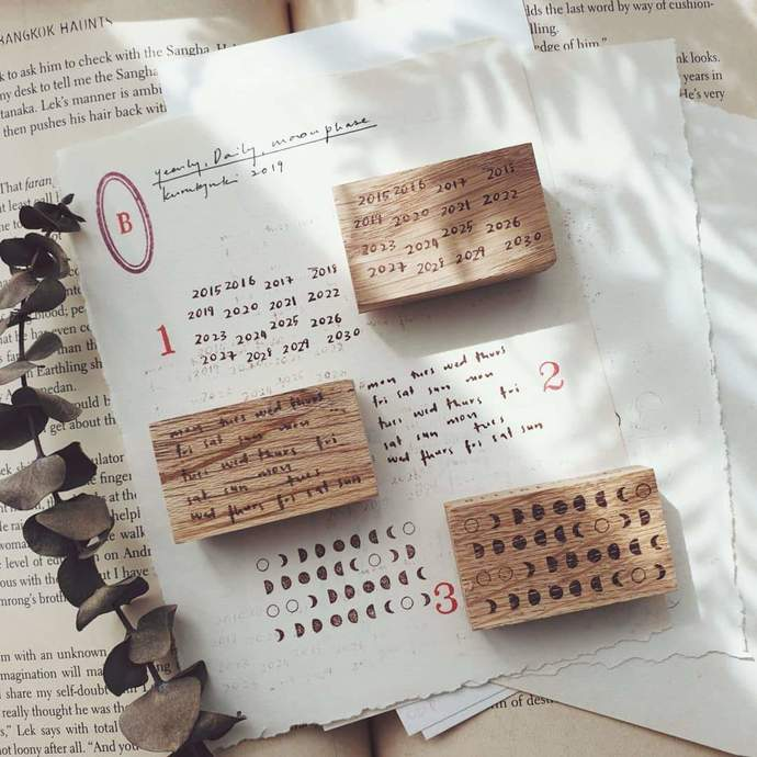 Kurukynki wooden stamp - Daily - perfect for journaling & happy mail