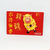 Coca Cola Chinese Zodiac Year Of The Sheep Pocket Calendar Set Of 4 - Chinese