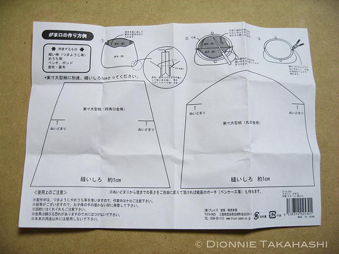 Purse Frame 8.8 cm - Silver / Set Instruction