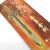 Dragon Tiger Gate Comic Promo Metal Toy Weapon Sword Knife (01) - Hong Kong