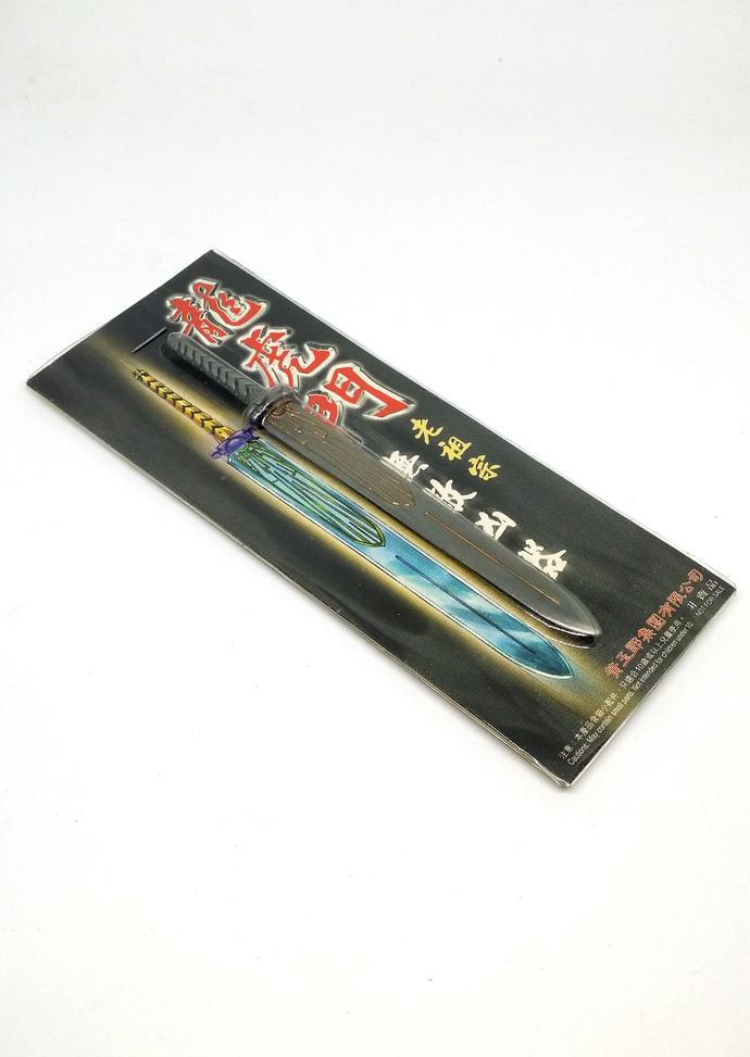 Dragon Tiger Gate Comic Promo Metal Toy Weapon Sword Knife (02) - Hong Kong