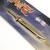 Dragon Tiger Gate Comic Promo Metal Toy Weapon Sword Knife (03) - Hong Kong