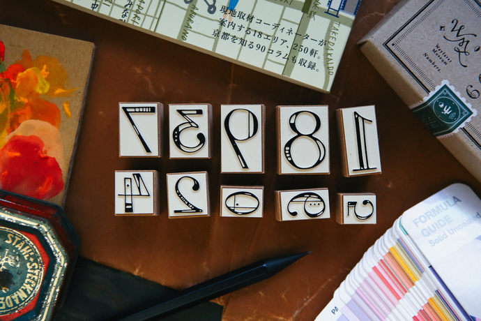 OURS Numbers DIY Rubber Stamp Set - perfect for journaling & happy mail