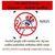 New York Yankees Blanket Crochet Graph Pattern