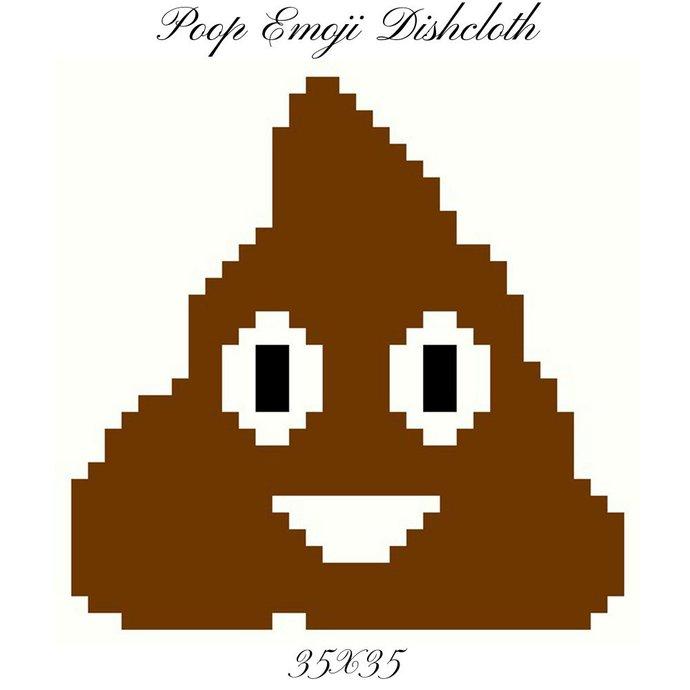 Poop Dishcloth Crochet Graph Pattern