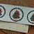 Santa Circle of Holly Ceramic Decals D10-18