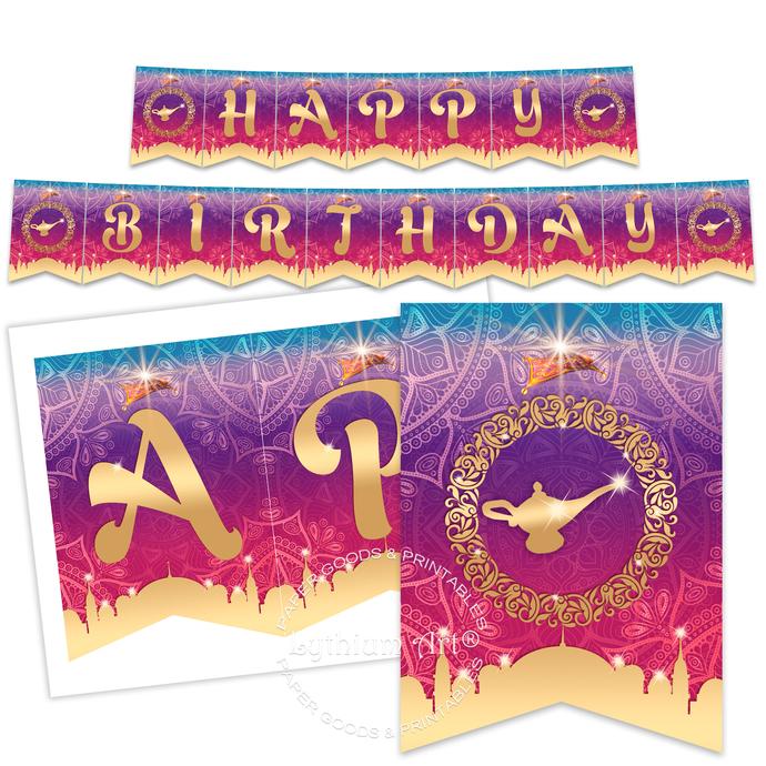Aladdin Banner, Instant Download, Printable Birthday Banner, Arabian Birthday