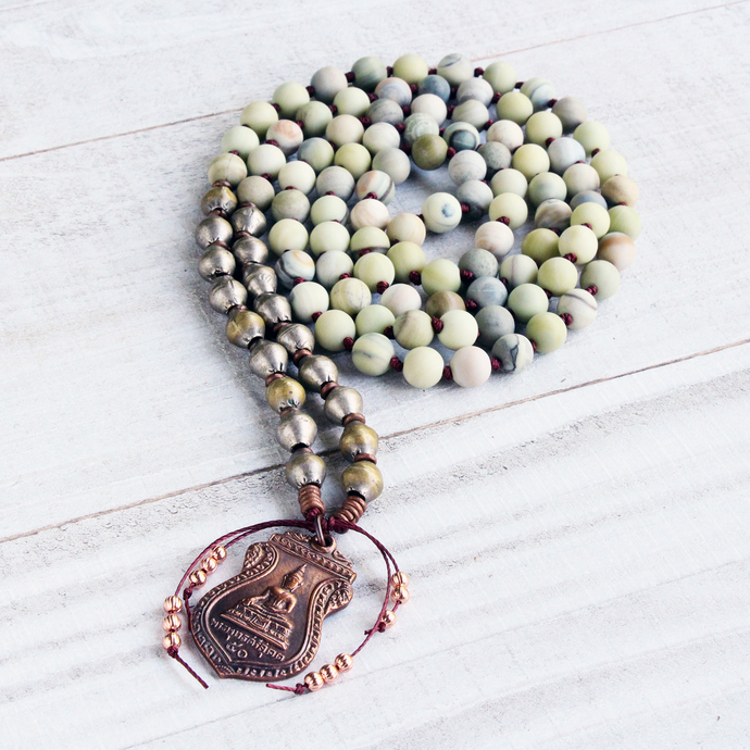 PROTECTION -  Mala Bead Necklace Australian Butter Jasper Mala Beads 108 Knotted