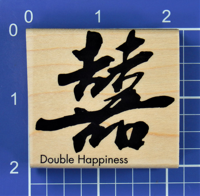 Hero Arts Rubber Stamp, Chinese DOUBLE HAPPINESS