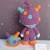 Felton in Moster Costume- Crochet Amigurumi Pattern PDF