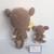 Felton in Monkey Costume- Crochet Amigurumi PDF