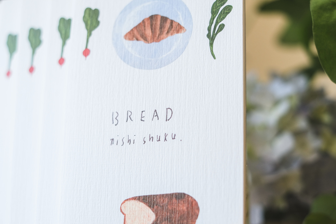 Nishi Shuku memo pad - Bread - 20 note sheets with 4 different designs