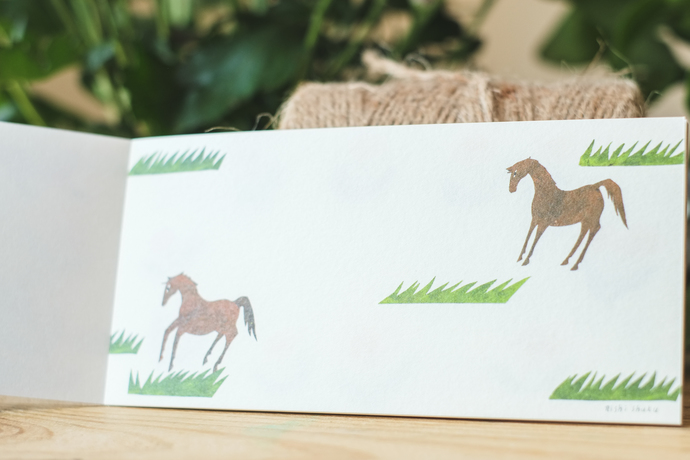 Nishi Shuku memo pad - Grassland - 20 note sheets with 4 different designs