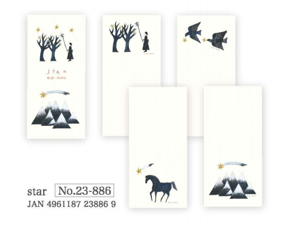 Nishi Shuku memo pad - Star - 20 note sheets with 4 different designs