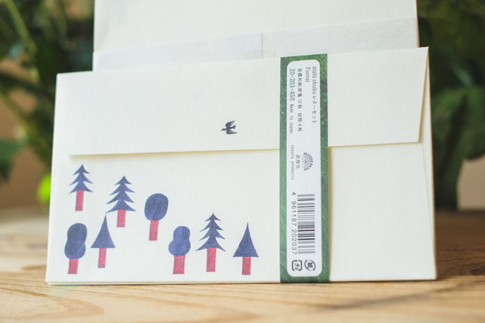 Nishi Shuku letter set - Forest - 12 letter sheets with 4 envelopes