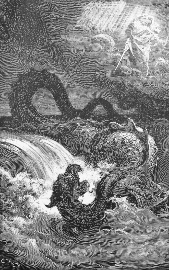 "Vintage Bible Illustration The Great Serpent - Art Print - 13"" x 19"" - Custom"