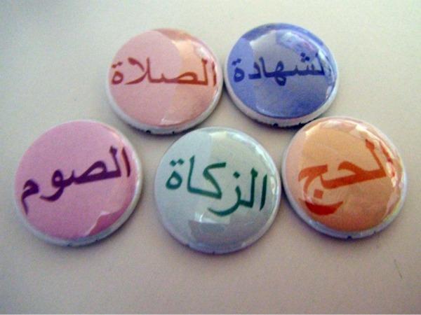 أركان الإسلام 5  (Pillars of Islam) Magnets