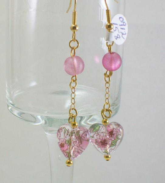 Pink Floral Dangling Heart Earrings
