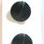 Card of Black Glass Leaf Buttons 4687-10, Vintage 1950's