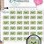 Payday Stickers - Money Stickers - Agenda Stickers 919