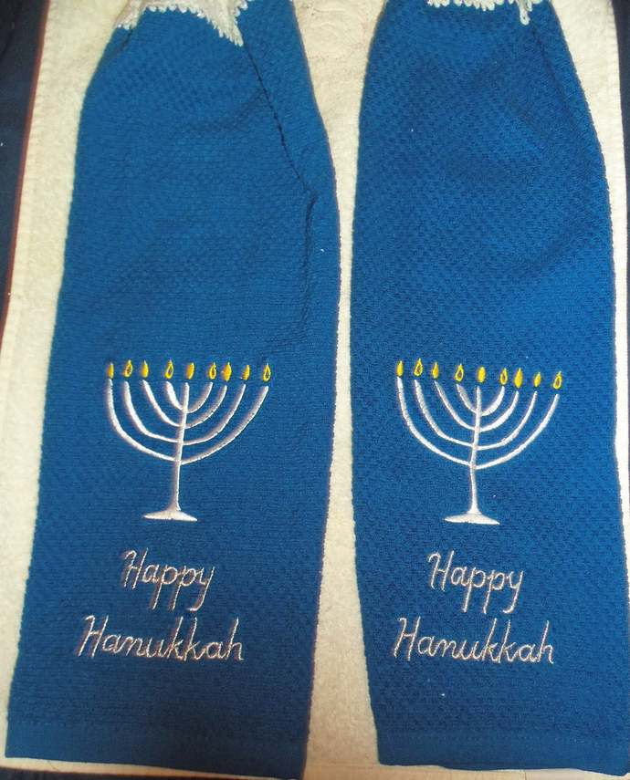 Hanukkah Embroidered  24 inches Kitchen Hanging Towels Med Quality (2)