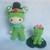 Felton in Frog Costume & Friend- Handmade Crochet Plushie Toy/ Decoration