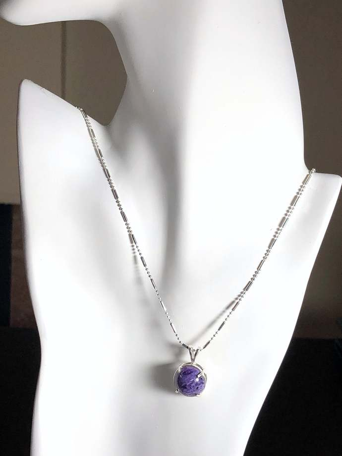 Purple Chariote Gemstone Pendant in Basket Setting with Sterling Silver Chain