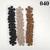 Gray Sand Brown Vinyl Die Cut Flowers
