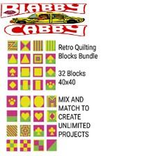 RETRO QUILTING BLOCKS - TUNISIAN CROCHET - 32 40 X 40 BLOCKS - MIX AND MATCH -