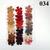 Multicolored Basket Weave Vinyl Die Cut Flowers