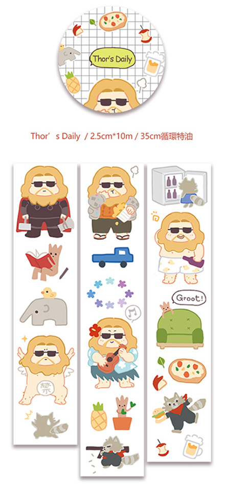 1 Roll of  Limited Edition Washi Tape- Thor's Daily Life