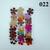 Glossy Colorful Vinyl Die Cut Flowers