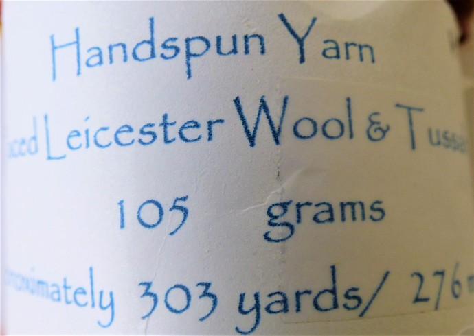 Handspun Yarn – 70/30% Blue Faced Leicester Wool & Tussah Silk – 105 grams –