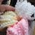 1yd Fabulous Baby Bobble Trim - Top Quality - Please choose