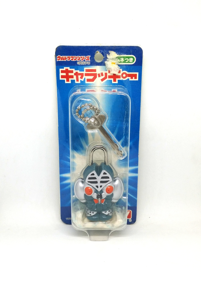 Ultraman Monster Alien Baltan Plastic Decorative Lock With Key - Japanese Anime