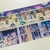 SAMPLE: 5 Designs of Japanese Anime Sailor Moon Theme Limited Edition Washi Tape