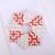 Christmas Ornament Origami Wreath Grab Bag set of 6