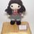 Hermione Inspired- Handmade Crochet Doll/ Plushie Toy/ Decoration