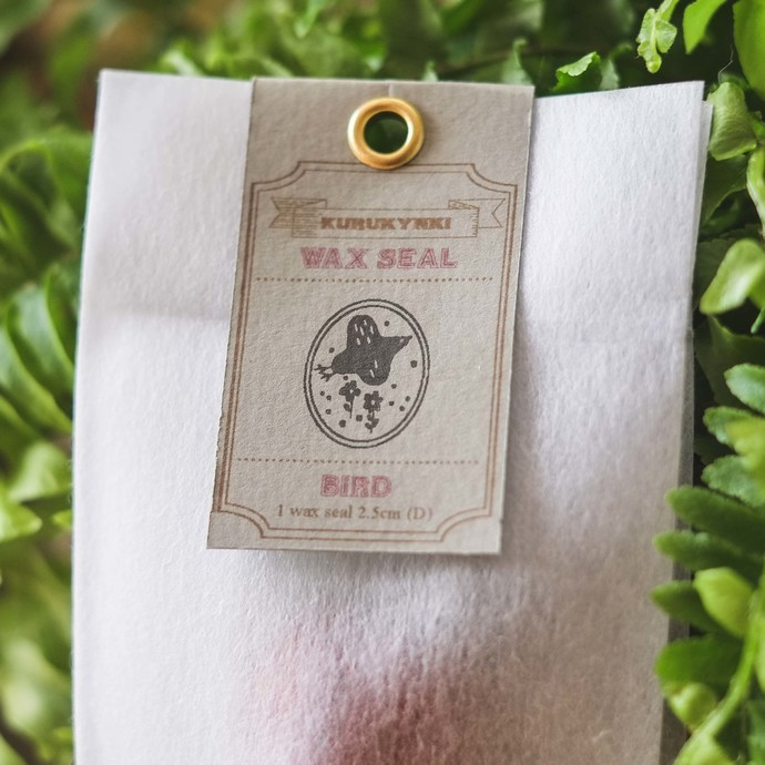 Kurukynki wax seal Illusion - Bird - perfect for wrapping & happy mail